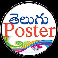 Telugu Poster