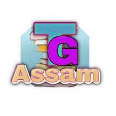 Teaching Guru Assam