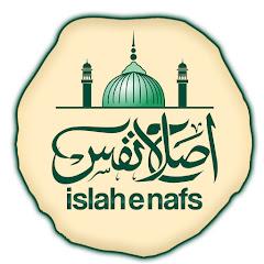 Islahenafs - Shaykh Humayun Hanif