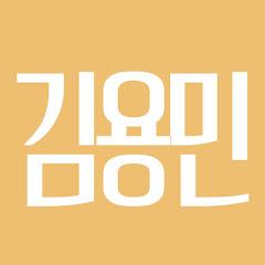 네온 김용민카운셀러 -