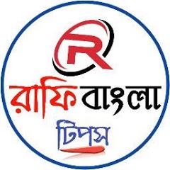 RaFi BanglA TipS
