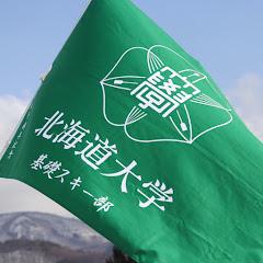 北海道大学基礎スキー部