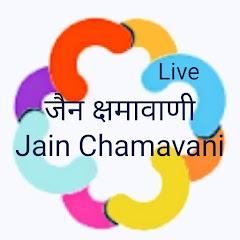 Jain Chamavani