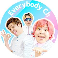 Everybody Ch