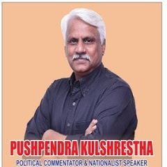 Pushpendra Kulshrestha