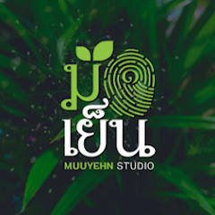 Muuyehn Studio