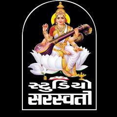 Studio Saraswati Official