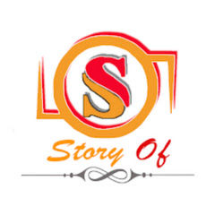 Story Of SS