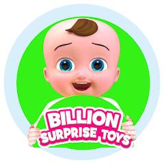 BillionSurpriseToys Arabic - أغاني للأطفال