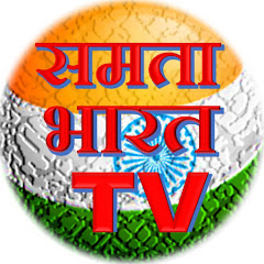 Samta Bharat TV