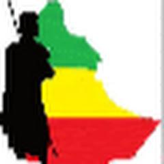 The Ethiopian Tribune