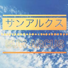 SUN ARCUS