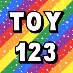 Toy 123
