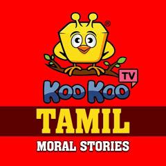 Koo Koo TV Tamil Moral Stories