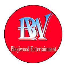 Bhojiwood Entertainment