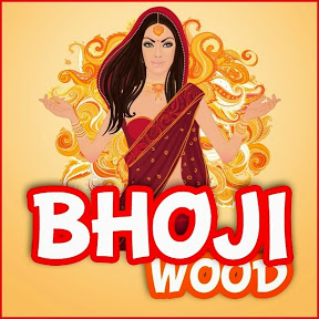 Bhojiwood HD