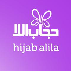 Hijab Alila