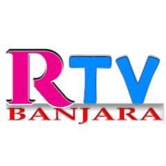 RTV BANJARA
