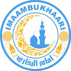 IMAAMBUKHAARI