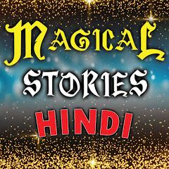 Magical Stories Hindi