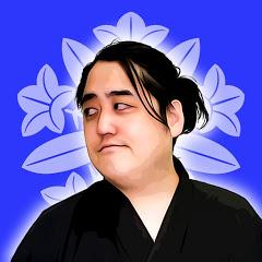 ミスター武士道ch