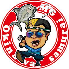 OKINAWA SAMURAI