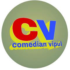 Comedian Vipul