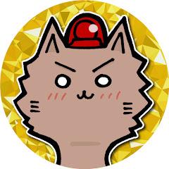 クソゲーパトロール猫