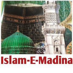 Islam-E-Madina