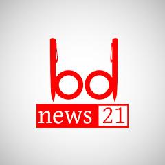 bd news 21