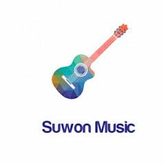 Suwon Musik