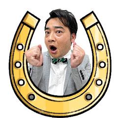 ジャンポケ斉藤、ジャングルポケット産駒を買う【ジャングルポケット斉藤公式YouTubeチャンネル】