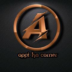 appi ka corner