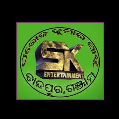 SK ENTERTAINMENT CHANDAPURA