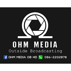 OhmMediaRecord