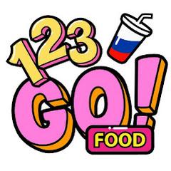 123 GO! FOOD Russian