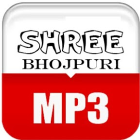 Shree Bhojpuri Mp3