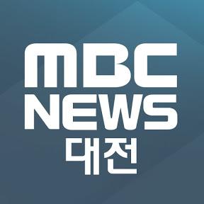 대전MBC 뉴스/Daejeon MBC News