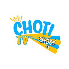 Choti Tv Kannada