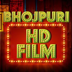 Bhojpuri HD Film