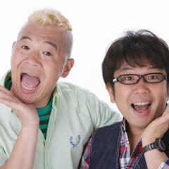 キャイ〜ンのティアチャンネル