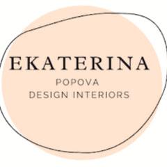 Дизайн Интерьера EkaterinaPopova