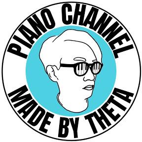 しーた - ピアノチャンネル