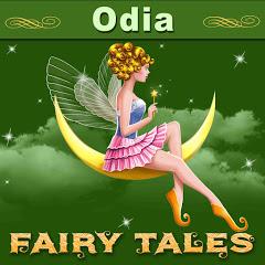 Odia Fairy Tales