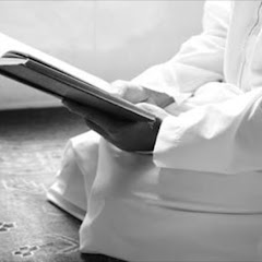 Official Reading Qur'an