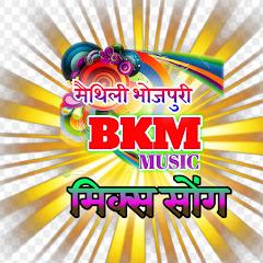 BKM MUSIC BHOJPURI hisar