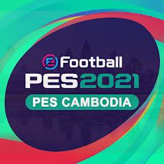 PES CAMBODIA