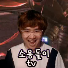 소용돌이TV