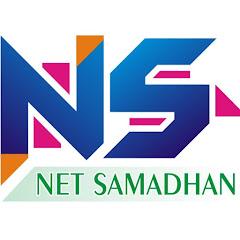 NET SAMADHAN