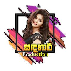 Sandanari Production